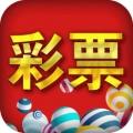 章鱼彩票在哪里下载-章鱼彩票最新版下载地址v1.0.6安卓IOS版