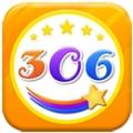 306彩票下载-306彩票app下载v1.0安卓IOS版