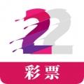 22彩票免费版下载-安卓22彩票下载v安卓IOS版