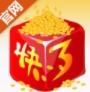 快三彩票最新正式版下载-快三彩票免费应用下载 安卓版