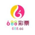 688彩票下载安装-688彩票最新下载地址 安卓版 V1.0