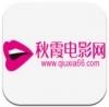 秋霞影院app下载安装-秋霞影院app最新下载地址 安卓版 V1.1