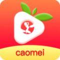 草莓视频最新ios版下载地址-草莓视频免费下载安装到手机 安卓版 V2.6.2