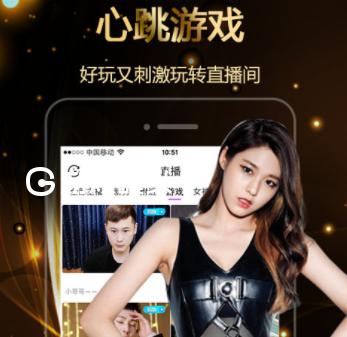 夜色直播app