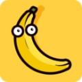 香蕉视频app无限观看次数账号版下载安装-香蕉视频app免费下载安装 安卓版 V2.2