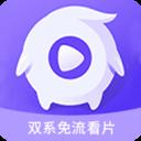 达达兔app下载安装_2020达达兔电视剧免费大全传下载 安卓版 V1.9