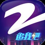 中国蓝tv下载安装app_奔跑吧兄弟中国蓝TV手机版下载 安卓版 V3.5.1