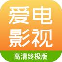 爱电影视app下载_爱电影视大全手机版2020下载 安卓版 V1.7.1