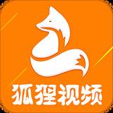 狐狸视频app下载_狐狸视频播放器官网最新免费手机安卓版下载安装 安卓版 V1.1.0
