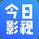 今日影视app下载_今日影视官网正版软件下载 安卓版 V1.6.6