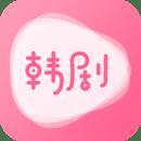 时光韩剧app最新版下载_时光韩剧官网手机版软件下载 安卓版 V2.1.0