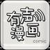 有声漫画app苹果下载_有声漫画软件手机版最新下载安装 安卓版 V1.0.04