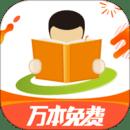 天翼阅读官方免费版下载安装_天翼阅读官网客户端免费下载 安卓版 V6.3.7