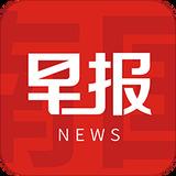 南国早报app下载安装_南国早报2021最新手机版免费下载 安卓版 V2.3.3