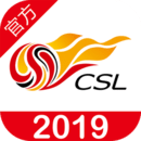 中超联赛官网版下载安装_中超联赛2020直播app免费下载 安卓版 V3.8.4.0