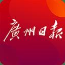 广州日报电子版官网客户端下载_广州日报app手机最新版下载安装 安卓版 V4.6.0