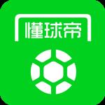 懂球帝手机版下载_懂球帝2020最新正版软件下载 安卓版 V7.5.3