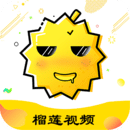 老司机必备的榴莲微视app下载苹果版下载v2.3