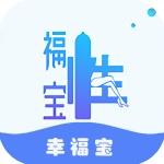 在线看宅男福利视频幸福宝向日葵草莓下载v2.1
