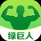 绿巨人app网站下载入口在线观看|绿巨人app网站下载入口在线观看地址 v1.0