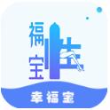 幸福宝app官网入口下载